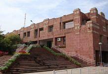 The administration block at New Delhi's Jawaharlal Nehru University | Photo: Commons