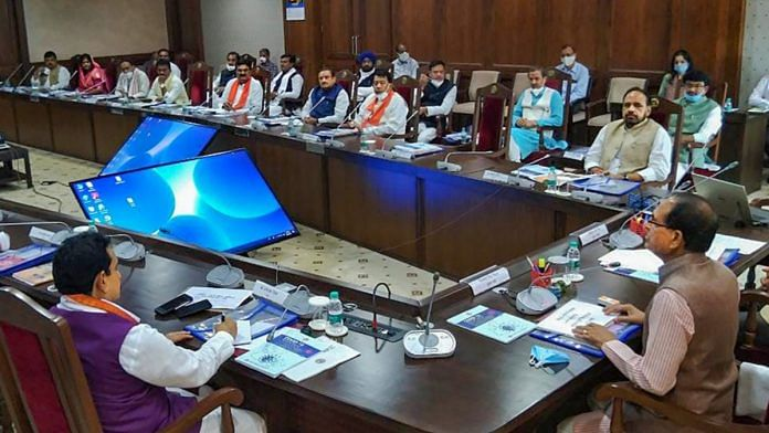 Madhya Pradesh Chief Minister Shivraj Singh Chouhan holds a Cabinet meeting after its expansion, in Bhopal, on 2 July 2020 | Twitter