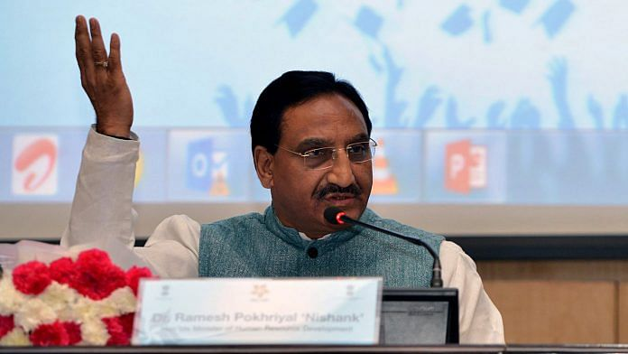 The HRD ministry, headed by Ramesh Pokhriyal 'Nishank' is set to be renamed Ministry of Education under the new National Education Policy | File photo: ANI