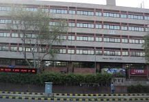 The PTI office at Sansad Marg in New Delhi   Wikimedia Commons