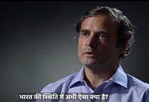 Congress leader Rahul Gandhi | Video screengrab | Twitter