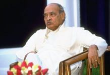 Former PM PV Narasimha Rao | Robert Nickelsberg | The LIFE Images Collection | Getty Images