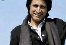 File photo of Ramiz Raza | Twitter | @iramizraja