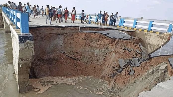 The collapsed bridge | Photo: Tejashwi Yadav @yadavtejashwi
