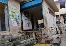 The toilet complex at Pujari chawl, Thane, is shared by 700 people but residents claim it is only cleaned once a week | Ananya Bhardwaj | ThePrint