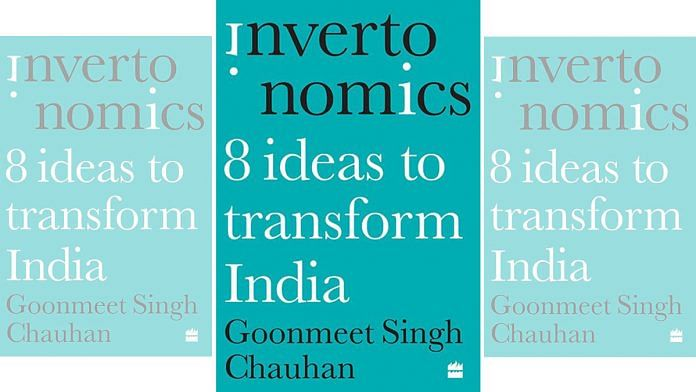 The cover of Goonmeet Singh Chauhan's new book