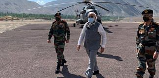 PM Modi at Leh, accompanied by CDS Bipin Rawat and Army Chief General MM Naravane   Twitter @bjp4india