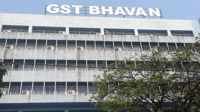 GST Bhavan | Commons