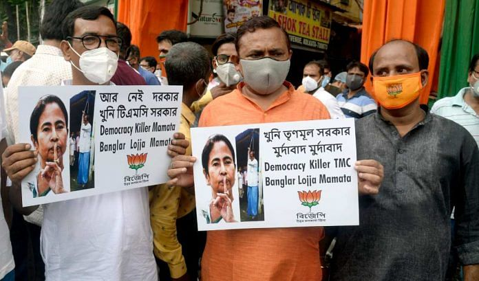 BJP supporters hold a protest in Kolkata Monday in the wake of West Bengal MLA and party colleague Debendra Nath Roy's mysterious death | ANI