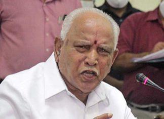 File image of Karnataka Chief Minister B.S. Yediyurappa | Photo: ANI