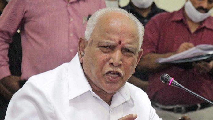 File image of Karnataka Chief Minister B.S. Yediyurappa   Photo: ANI