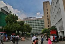 A file photo of the All India Institute of Medical Sciences (AIIMS), New Delhi. | Manisha Mondal | ThePrint