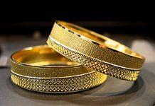 Gold bangles | Representational image | pikist.com