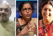 File images of Union ministers Amit Shah, Nirmala Sitharaman and Smriti Irani