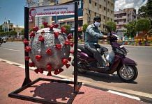A coronavirus-shaped dustbin placed in Vijayawada by municipal authorities to raise awareness about the pandemic | Representational image | ANI