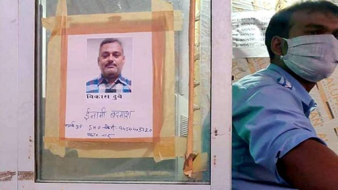 A wanted poster issued by UP Police against Vikas Dubey, the gangster who allegedly got 8 police personnel killed in an ambush last week | ANI