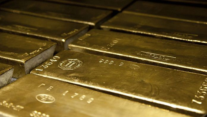 Gold | Representational Image | Commons