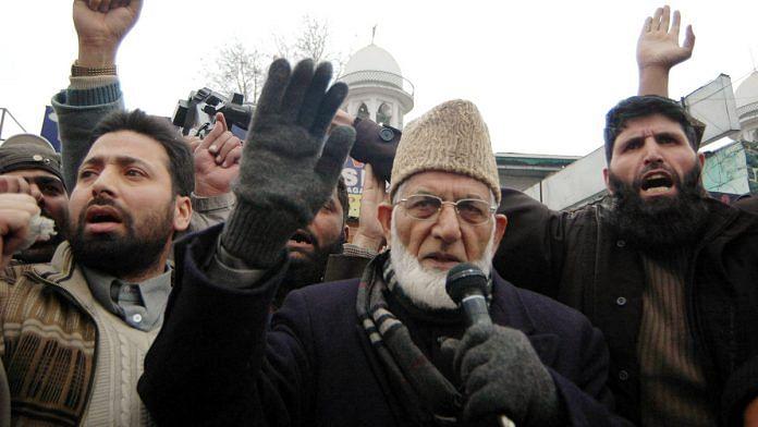 A file photo of separatist leader Syed Ali Shah Geelani. | Photo: ANI