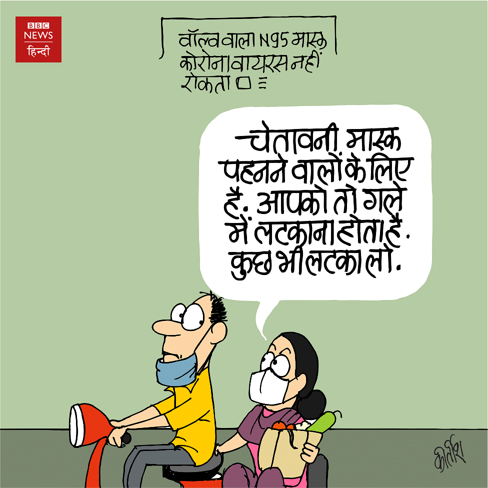 Kirtish Bhatt | BBC Hindi