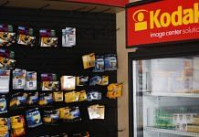 Disposable cameras, batteries, and film for sale at a Kodak Image Center Solutions location in Glendale, California