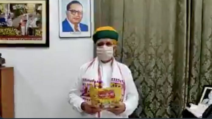 Union minister Arjun Ram Meghwal launched 'Bhabhi Ji Papad', which claims to be an immunity booster | Video screengrab