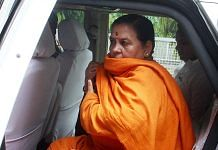 A file photo of BJP leader Uma Bharti. | Photo: ANI