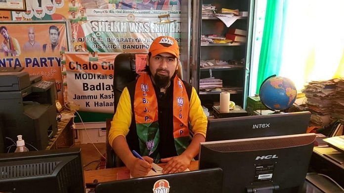 BJP leader Wasim Bari | @DrJitendraSingh | Twitter