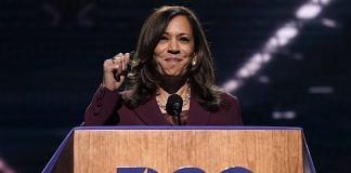 Kamala Harris Accepts Vice Presidential Nomination At Democratic National Convention | Bloomberg