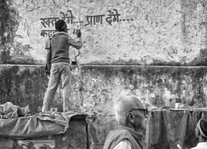 On 5 December, a Kar Sevak wrote 'Rakt denge Pran denge' on a wall before the Babri Masjid demolition at the site   Photo: Praveen Jain   ThePrint