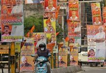 'Welcome' posters line the streets of Ayodhya ahead of the Ram Mandir bhoomi pujan ceremony set for Wednesday | Photo: Suraj Singh Bisht | ThePrint