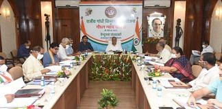 Chhattisgarh Chief Minister Bhupesh Baghel at a cabinet meeting in Raipur on Thursday   Twitter