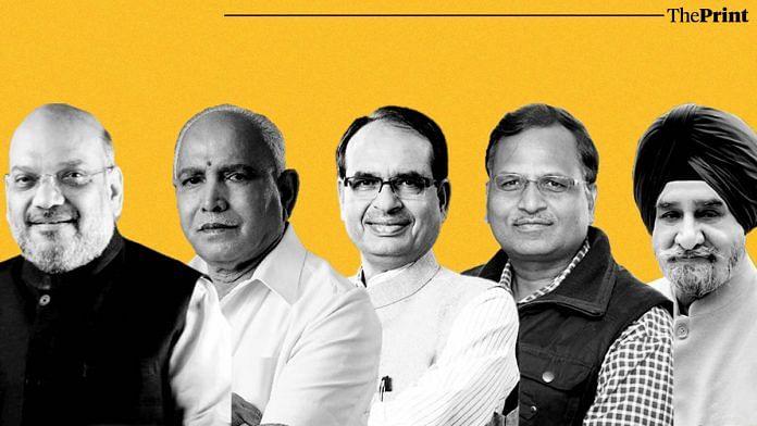 (From left) Amit Shah, B.S. Yeddiyurappa, Shivraj Singh Chouhan, Satyender Jain, Tript Singh Bajwa   Illustration: Ramandeep Kaur