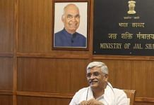 Union minister Gajendra Singh Shekhawat | Twitter: @gssjodhpur