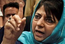 File photo of former J&K Chief Minister Mehbooba Mufti | PTI
