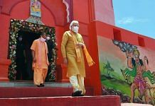 PM Narendra Modi at the Ram Mandir bhoomi pujan Wednesday | ANI