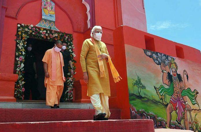 PM Narendra Modi at the Ram Mandir bhoomi pujan Wednesday   ANI
