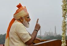 Prime Minister Narendra Modi addresses the nation during the 74th Independence Day at Red Fort in New Delhi on 15 August 2020 | PTI