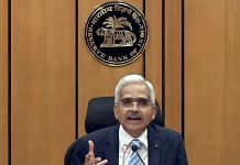 File image of RBI chief Shaktikanta Das | Photo: ANI