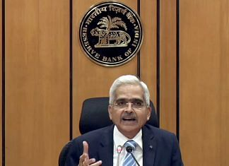 File image of RBI chief Shaktikanta Das   Photo: ANI