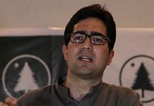 Shah Faesal has quit the Jammu and Kashmir People's movement and could return to the IAS | File photo: ANI