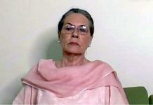 Congress interim president Sonia Gandhi attending Monday's virtual Congress Working Committee meeting   Photo: ANI