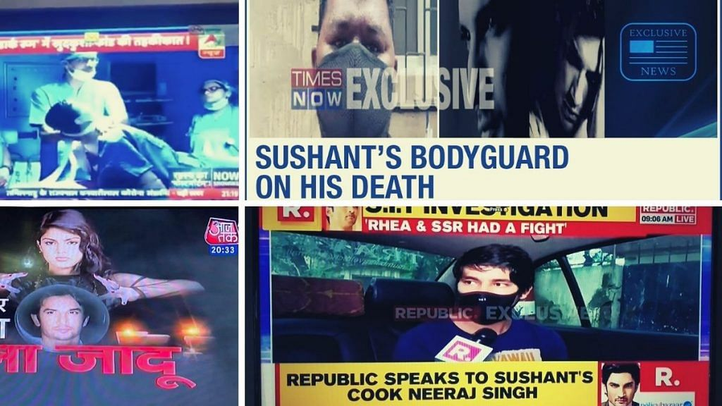Media coverage of Sushant Singh Rajput's death and controversies around it | YouTube