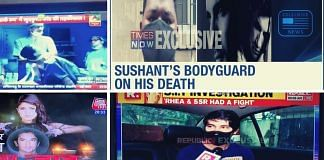 Media coverage of Sushant Singh Rajput's death and controversies around it   YouTube