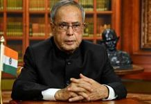 File photo of former President Pranab Mukherjee | Commons