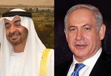 UAE Crown Prince Muhammed Bin Zayed (left) and Israel PM Benjamin Netanyahu (right) | Commons