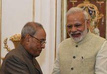 File photo of Former President Pranab Mukherjee with Prime Minister Narendra Modi | Twitter @narendramodi