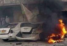 Scene of the bomb blast in Chaman, Balochistan | Twitter