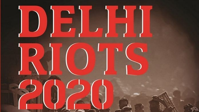 Garuda Prakashan will now publish 'Delhi Riots 2020: The Untold Story' | bloomsbury.com