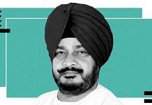 Punjab Social Welfare Minister Sadhu Singh Dharamsot | Facebook