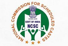 The National Commission for Scheduled Castes (NCSC) logo | Image: ThePrint Team